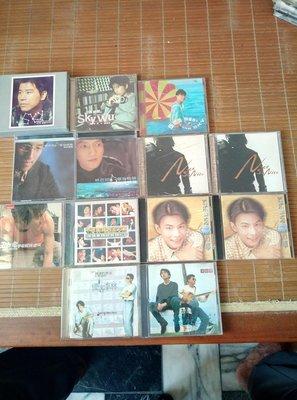 早期知名影視歌星伍 思凱,林隆璇,蘇永康,王力宏,孫協志,優克李林的CD13盒一組,非常希少