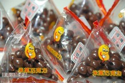 【吉嘉食品】零食物語 粽型米果巧克力 600公克[#600]{XVD01}