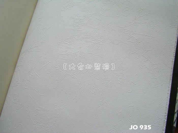 【大台北裝潢】JO國產現貨壁紙* 白底凸紋 每支360元