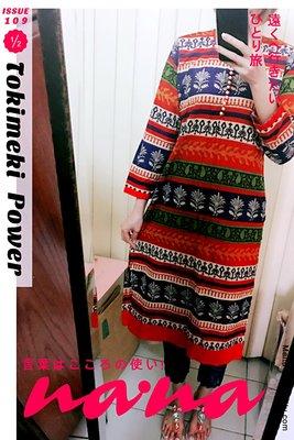1. 神秘圖騰款庫塔 Designer's Kurta (庫緹 Kurti) 印度舞衣服飾 上衣 寶萊塢設計師款