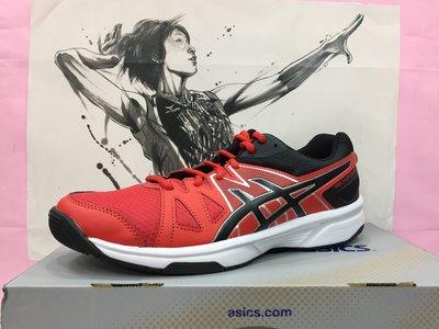=麥可排球= ASICS亞瑟士 GEL-UPCOURT  B400Q-2390 室內運動鞋 排羽球鞋 男鞋 台北市