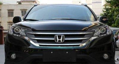 【車王小舖】本田 Honda CRV4中網飾條 CRV4水箱飾條 4代CR-V中網飾條 4代CR-V水箱飾條 水箱罩飾條