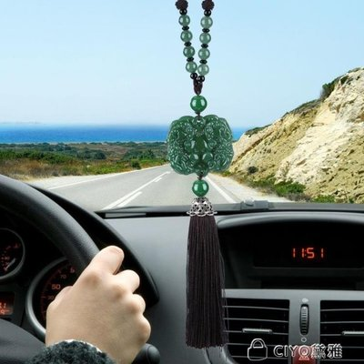 車載掛飾  汽車掛件平安符車內掛飾吊飾品擺件吊墜男女一路用品