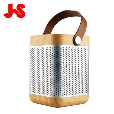 JS淇譽電子 JY1008 Workman II 工匠-手提式藍牙音箱喇叭(木紋與金屬工藝呈現)