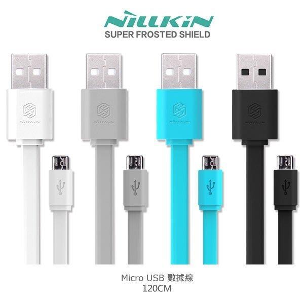 超 特價 充電線 NILLKIN Micro USB 數據線 5V/2A 1.2M 國際標準鍍錫銅線芯 傳輸數據 USB
