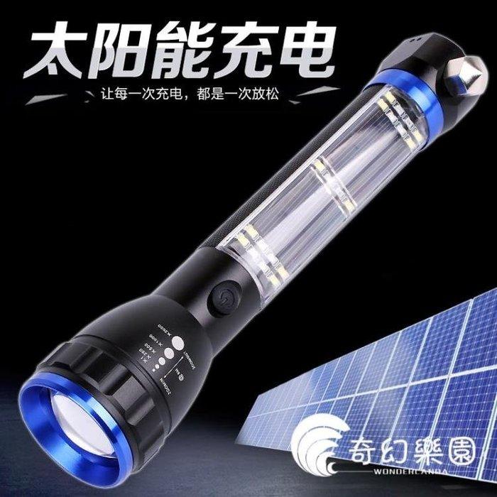 強光手電筒 可太陽能充電 調焦變焦LED遠射 多功能USB充電寶手電