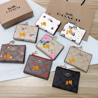 【八妹精品】COACH 058 新款女士愛心印花牛皮短款錢包 兩折短夾 皮夾 小巧實用 皮夾