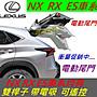 Lexus NX RX ES 電動尾門升級 NX200 電尾門...