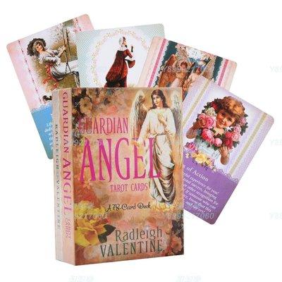 守護天使Guardian Angel Tarot 英文塔羅牌78張愛情占卜卡贈中文電子翻譯&淘淘樂家居小鋪POMMPL