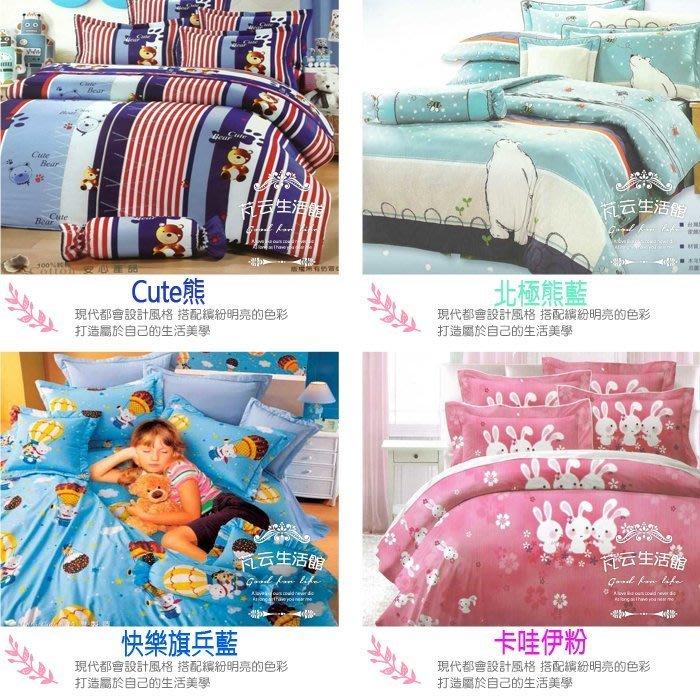 【芃云生活館】 精梳純棉雙面印花美式信封枕套 ~台灣製~2個/1對