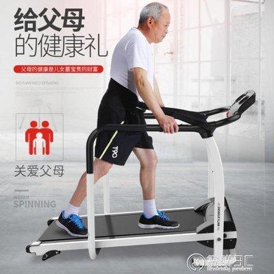 愛戈爾老年人跑步機康復家用靜音可摺疊 多 電動跑步機WD