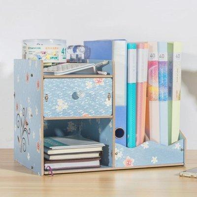 檔案夾辦公桌面收納盒文件儲物盒辦公用品置物架創意木質雜物收納盒【唯韓館】