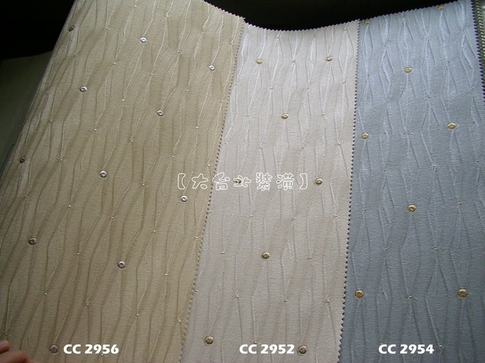 【大台北裝潢】CC義大利進口壁紙* 質感深壓紋 編織(3色) 每支2500元