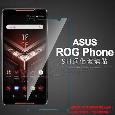 ~玻璃保護貼~ASUS ROG Phone ZS600KL Z01QD 6吋 玻璃貼 鋼化膜 螢幕保護貼 非滿版 9H