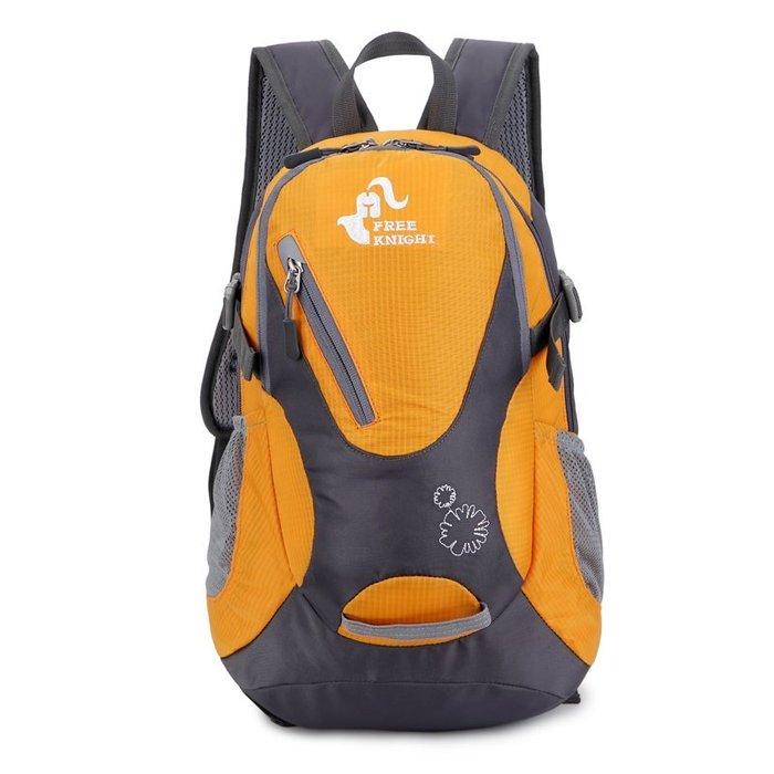 FREEKNIGHT   FK0616OG橘色  25L  歐風休閒/單車/登山背包
