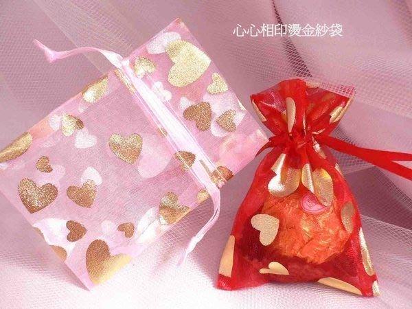 四款8色6x9燙金雪紗袋喜糖袋@3元.100個280元.金莎婚禮小物送客禮包裝袋束口袋紗網袋