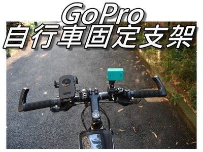 GoPro自行車夾/摩托車夾/全方位多功能改裝夾/三腳架轉接頭 2cm~3.5cm固定架 桃園《蝦米小鋪》