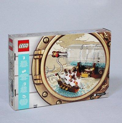 新風小鋪-2018新品IDEAS系列LEGO樂高玩具 21313 瓶中船 海盜船 漂游瓶