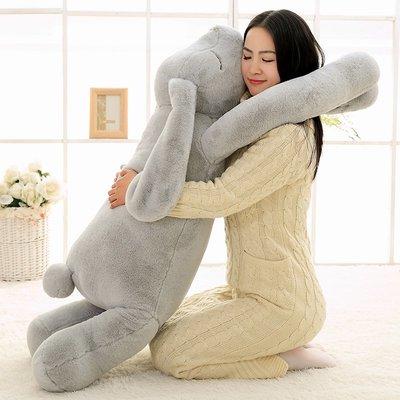 【便利公仔】含運 可愛柔軟大耳朵長臂兔抱枕寶寶睡覺安撫玩具毛絨公仔兔子娃娃禮物