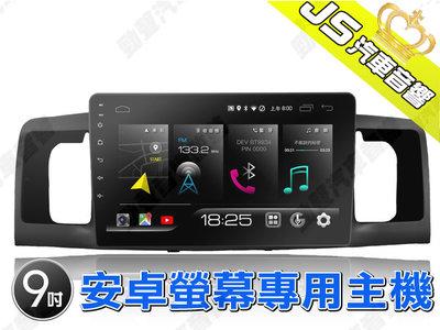 勁聲汽車音響 JHY X27 TOYOTA 9吋 2001-2007 01ALTIS 安卓螢幕專用主機 X系列
