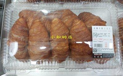 【小如的店】COSTCO好市多代購~法國可鬆/奶油可頌麵包(每盒12入/共785g)