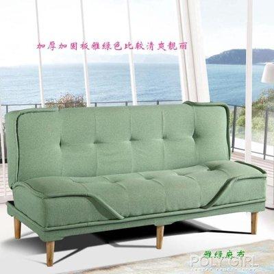 【童稚坊】沙發床 摺疊沙發床兩用小戶型出租屋午休床三人出租房沙發單人雙人1.81.5