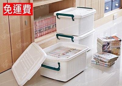 免運費~BA01011掀蓋收納箱12.5L(2入) 塑膠收納箱 整理箱 收納盒 置物箱 滑輪整理箱 儲物箱 衣物收納