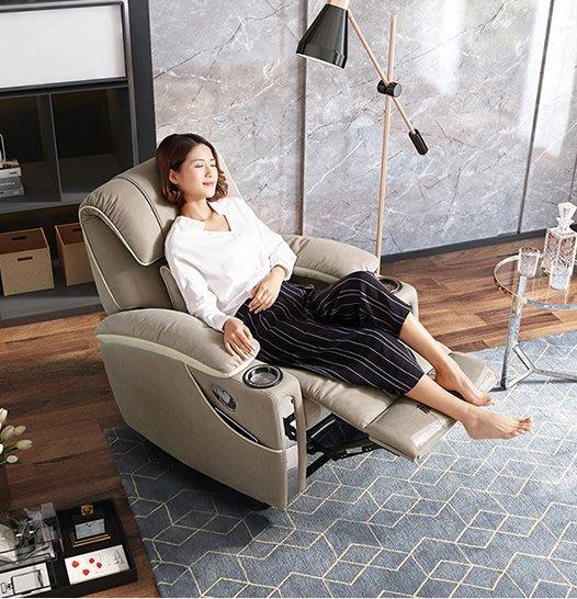 頭等太空艙沙發客廳功能單人沙發椅懶人科技布躺椅DY13