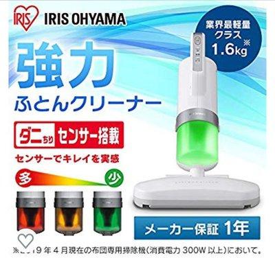 日本代購2019最新 日本進口 輕量IRIS OHYAMA塵蟎吸塵器IC-FAC3 2019年最新機種  98%以上除塵率