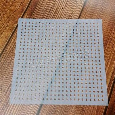 型染版SCP-8042~蝶古巴特 拼貼 餐巾紙 彩繪 黏土DIY 美勞 手作 材料