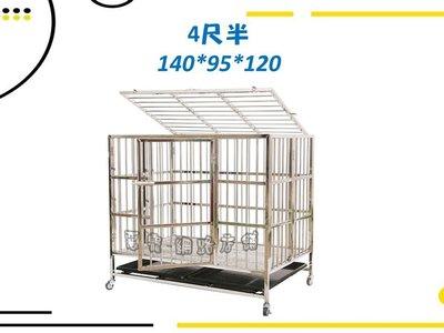 【惡寵】現貨優惠 全新              『140*95*120』不鏽鋼 中大型 寵物籠 狗籠 寵物 籠子 組裝