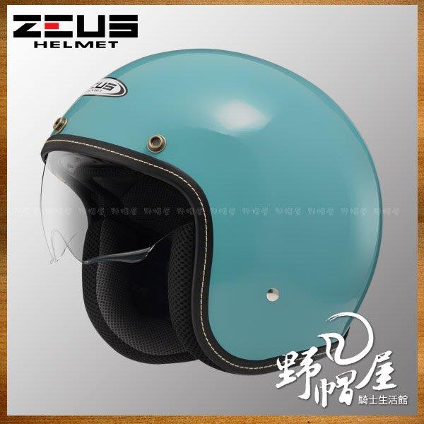 三重《野帽屋》ZEUS 瑞獅 ZS-388A 復古帽 3/4罩 安全帽 內置墨片 388A GOGORO。淺藍灰
