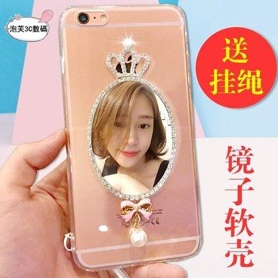 《泡芙》 iPhone x 8 7 6s Plus 小清新風  皇冠鏡子 化妝鏡 珍珠吊墜 奢華貼鑽 簡約時尚 軟殼