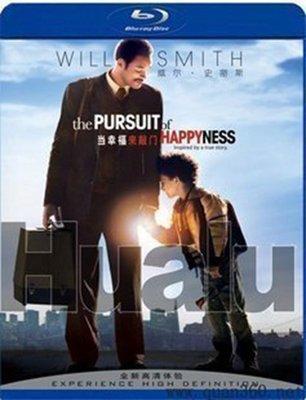 【藍光電影】當幸福來敲門 The Pursuit of Happyness 2006 經典之作 87-055