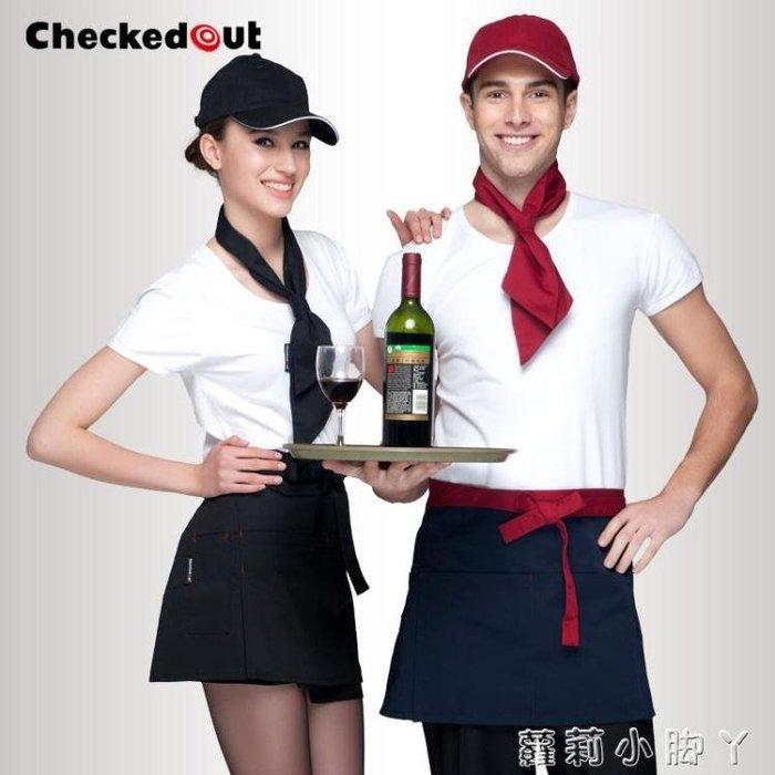 圍裙半身短款服務員女圍腰黑色餐廳酒店咖啡店服務員工作 【優の館】