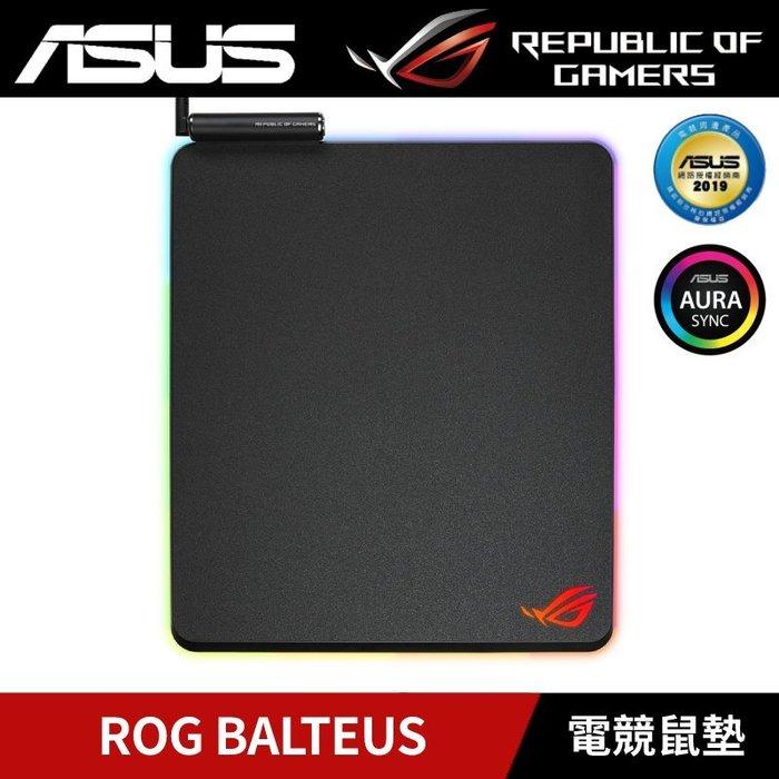 【玖盈科技】ASUS 華碩 ROG BALTEUS 硬質RGB 電競鼠墊 滑鼠墊