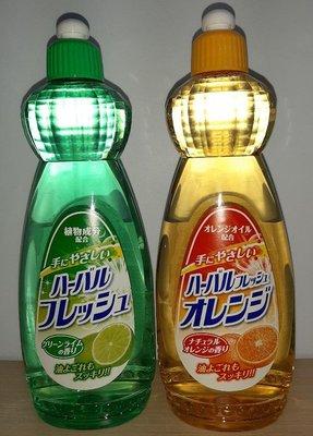 ~* 品味人生 *~日本製 Mitsuei 柑橘 檸檬 濃縮洗碗精 600ml