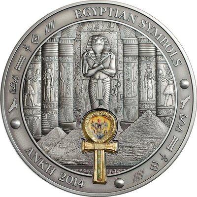 限量銀幣 — Egyptian Symbols 古埃及文明符號系列[1] 2014 十字架 ANHK