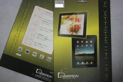 全新 ASUS 華碩 平板專用抗刮耐磨螢幕保護貼Zenpad 8.0吋 4G LTE , Z380KL, Z380KNL 台北市