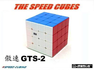 "M-STATION ""MO4.魔域傲速GTS-2速解彈簧4×4×4魔術方塊""超強容錯功能(免運費)"