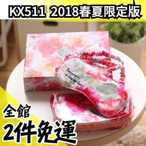 【AX-KX511 春夏限定版】日本空運 LOURDES ATEX 貓咪電熱敷按摩眼罩 USB充電式【水貨碼頭】