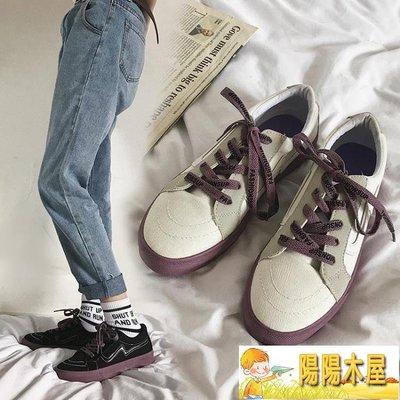 港味復古帆布鞋女夏學生韓版原宿潮港風板鞋【陽陽木屋】