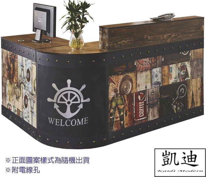 【凱迪家具】Q3 梅利5.5尺工業風多功能桌-右L型/收銀台/櫃台/桃園以北市區滿五千元免運費/可刷卡