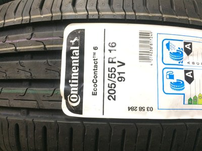 台北永信輪胎~德國馬牌輪胎 CEC6 205/55R16 91V 歐洲製 四輪含安裝 四輪定位