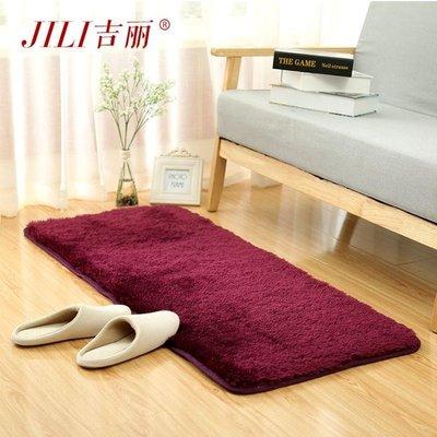 家用浴室門口衛生間地墊防滑墊吸水地毯門墊進門吸塵腳墊衛浴臥室 YTL
