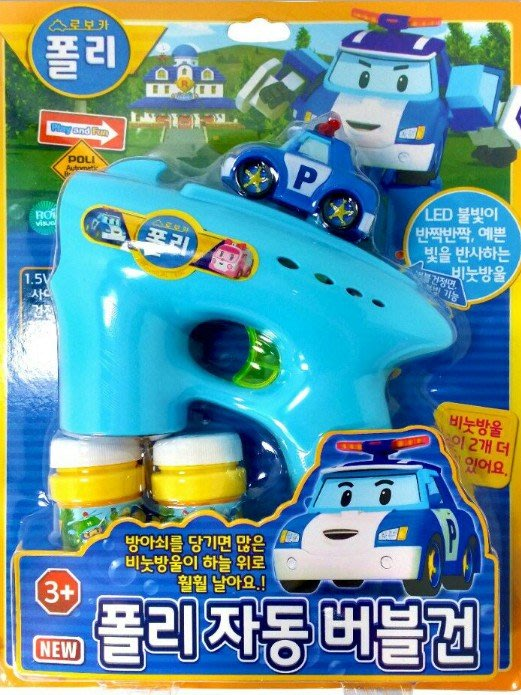 ☆╮Darling Baby ☆ 韓國POLI波力 救援小英雄泡泡槍 兩款可選