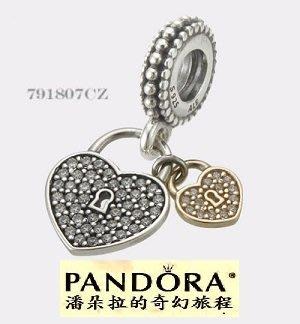 {{潘朵拉的奇幻旅程}} 14kt Love Locks CZ Dangle Bead 791807CZ