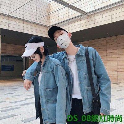 DS_08網紅時尚秋季新款香港chic...