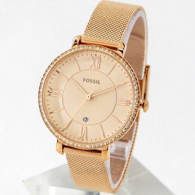 現貨 可自取 FOSSIL ES4628 手錶 36mm 玫瑰金 水鑽錶框 羅馬數字 日期顯示 米蘭錶帶 女錶