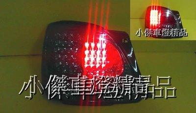 ☆小傑車燈家族☆全新炫亮版凌志LEXUS GS300淡黑LED尾燈.外銷限定版另外也有內側LED燈